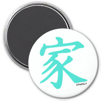 Turquoise, Blue-Green Chinese Family Character Refrigerator Magnets