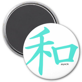 Turquoise, Blue-Green Chinese Peace Sign Magnets