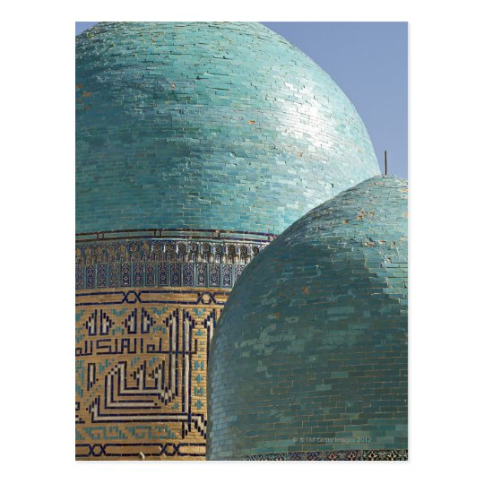 Turquoise domes, Shahr i Zindah mausoleum, Postcard