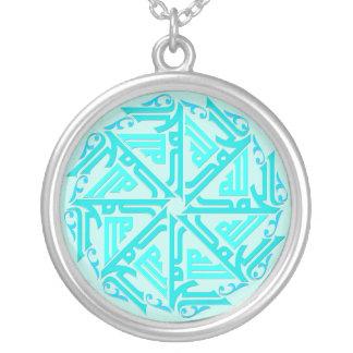 Turquoise Islamic Decoration Necklace