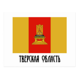 Tver Oblast Flag Postcard
