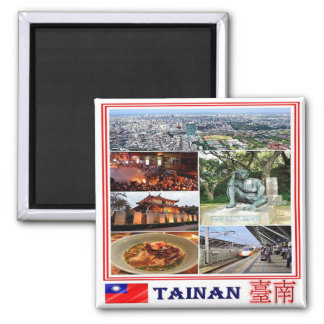 TW - Taiwan Formosa - Tainan - Collage Mosaic Square Magnet