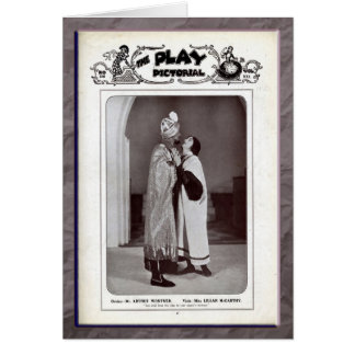 Twelfth Night Greeting Card