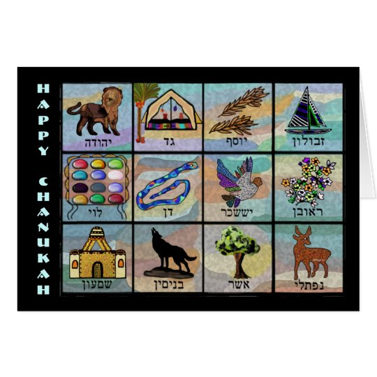 Twelve Tribes Chanukah Card