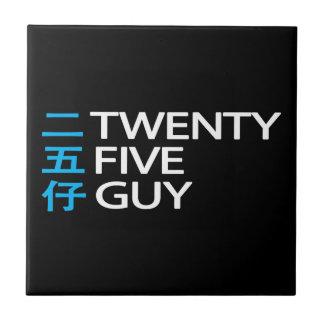 Twenty Five Guy 二五仔 Tile (dark)
