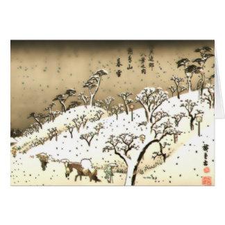Twilight Snow at Asuka Hill Greeting Card