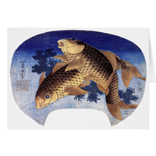 Two Carps, Hokusai Card