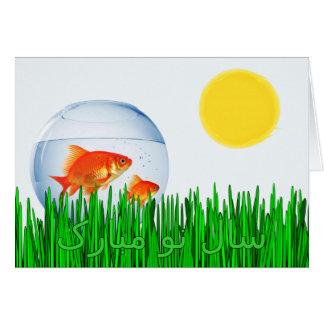 Two Goldfish Sun Spring Equinox Grass سال نو مبار Greeting Card