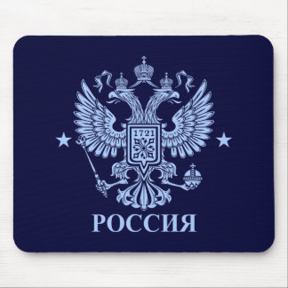 Two Headed Russian Eagle Emblem Mouse Pad