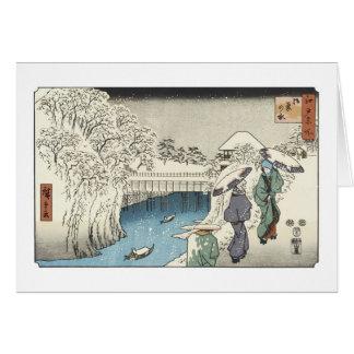 Two Ladies Conversing, Hiroshige, Greeting Card