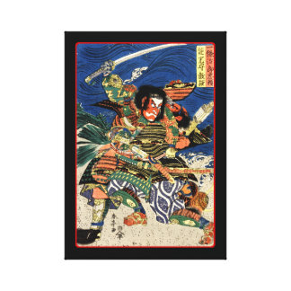 Two Samurai warriors in close combat Canvas Print