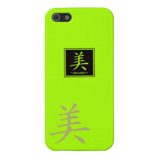 """Typography """"Beautiful """" of Chinese character iPhone 5 Case"""