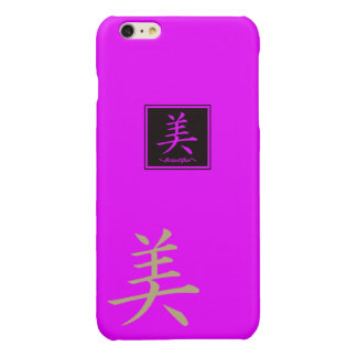 "Typography ""Beautiful "" of Chinese character iPhone 6 Plus Case"