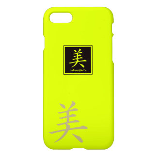 "Typography ""Beautiful "" of Chinese character iPhone 7 Case"