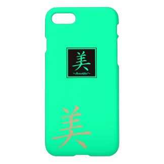 """Typography """"Beautiful """" of Chinese character iPhone 8/7 Case"""