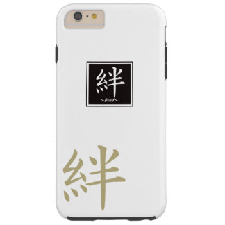 """Typography """"Bond """" of Chinese character Tough iPhone 6 Plus Case"""