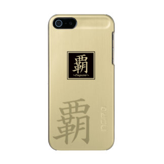 "Typography ""Conqueror "" of Chinese character Incipio Feather® Shine iPhone 5 Case"