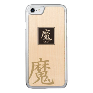 "Typography ""Devil "" of Chinese character Carved iPhone 7 Case"