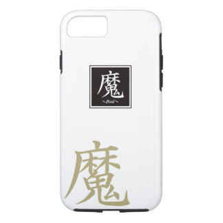 "Typography ""Devil "" of Chinese character iPhone 7 Case"