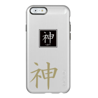 """Typography """"God """" of Chinese character Incipio Feather® Shine iPhone 6 Case"""