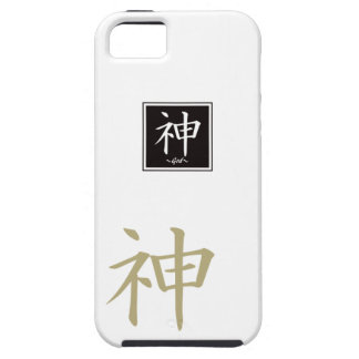 """Typography """"God """" of Chinese character iPhone 5 Cover"""