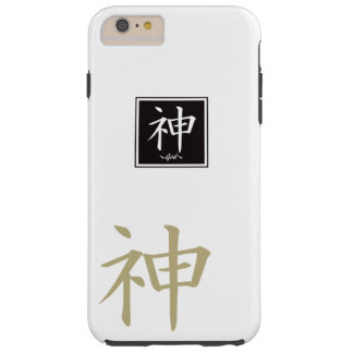 "Typography ""God "" of Chinese character Tough iPhone 6 Plus Case"