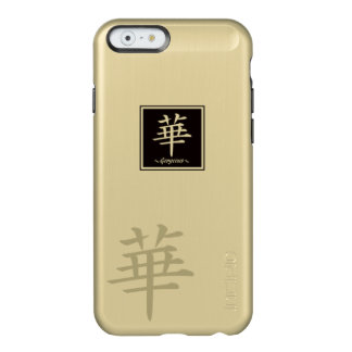 "Typography ""Gorgeous "" of Chinese character Incipio Feather® Shine iPhone 6 Case"