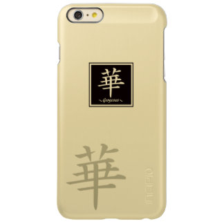"""Typography """"Gorgeous """" of Chinese character iPhone 6 Plus Case"""
