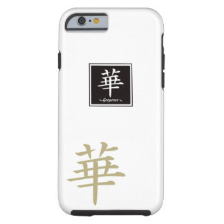 """Typography """"Gorgeous """" of Chinese character Tough iPhone 6 Case"""