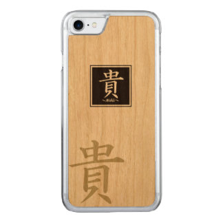 "Typography ""Noble "" of Chinese character Carved iPhone 7 Case"