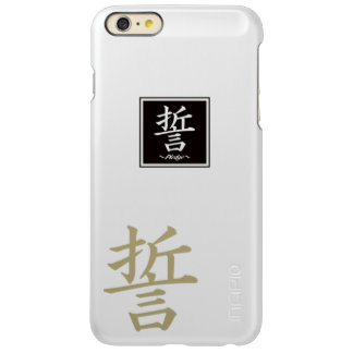 "Typography ""Pledge "" of Chinese character iPhone 6 Plus Case"