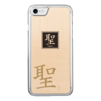 """Typography """"Saint """" of Chinese character Carved iPhone 7 Case"""