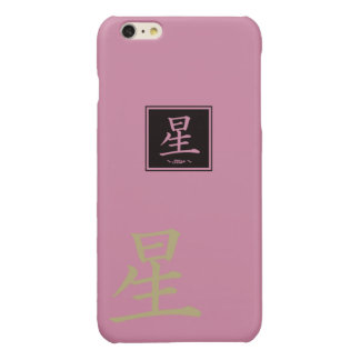 "Typography ""Star "" of Chinese character iPhone 6 Plus Case"