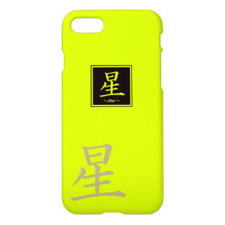 "Typography ""Star "" of Chinese character iPhone 7 Case"