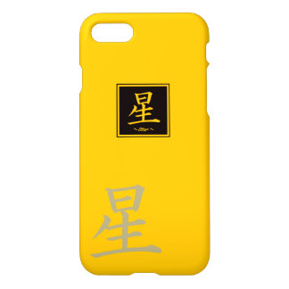 """Typography """"Star """" of Chinese character iPhone 8/7 Case"""