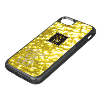 """Typography """"Wealth """" of Chinese character OtterBox Symmetry iPhone 8/7 Case"""