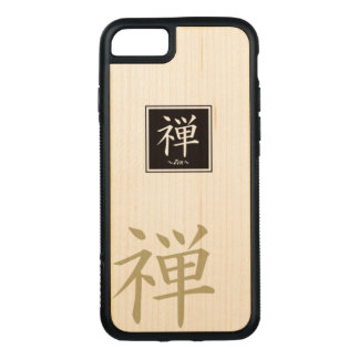 "Typography ""Zen "" of Chinese character Carved iPhone 7 Case"