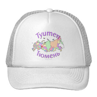 Tyumen Russia Trucker Hats