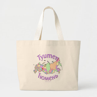 Tyumen Russia Large Tote Bag
