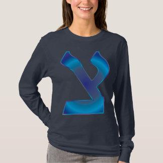 Tzaddik T-Shirt