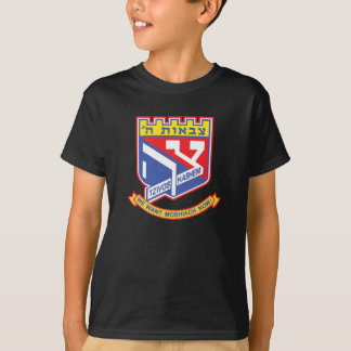 Tzivos Hashem T-Shirt