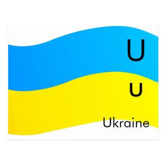 U is for Ukraine Postcard