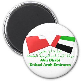 UAE & Abu Dhabi Flag Tiles Fridge Magnets