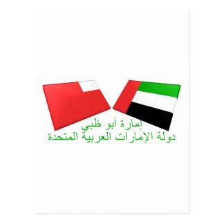 UAE Abu Dhabi Flag Tiles Post Card