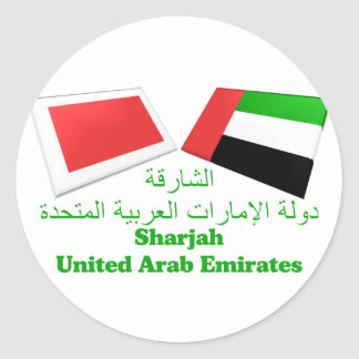 UAE Sharjah Flag Tiles Round Stickers