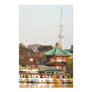 Ueno Park in Tokyo, Japan Stationery