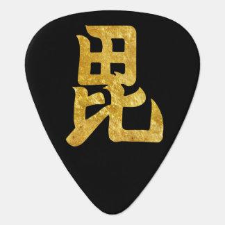 Uesugi Mon Japanese samurai clan gold on black Guitar Pick