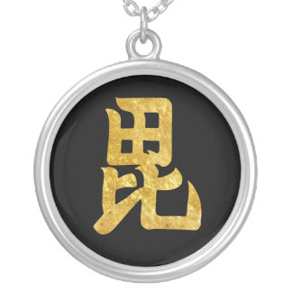 Uesugi Mon Japanese samurai faux gold on black Silver Plated Necklace