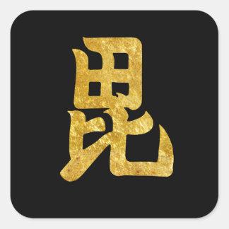 Uesugi Mon Japanese samurai faux gold on black Square Sticker
