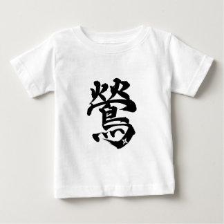 """""""Uguisu"""" as a nightingale (BK) Infant T-Shirt"""